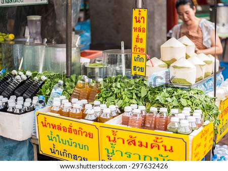 Bangkok, Thailand - July 15, 2015 Herb and vegetable drinks for sell in area of Yaowarat or Thailand's China Town