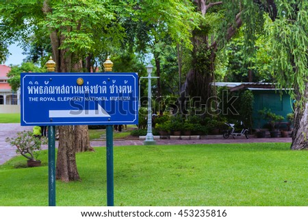Bangkok, Thailand - July 14, 2016: Sign at The Royal Elephant National Museum in both Thai and English also known as Chang Ton National Museum, is located near the Parliament House of Thailand.