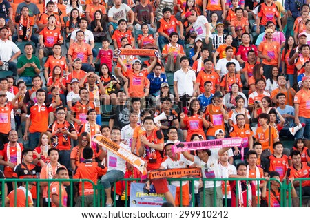 BANGKOK THAILAND-JULY 11: Supporter of Sisaket FC shot photo during Thai Premier League between between Army United F.C.and Sisaket FC. at Thai Army Stadium on JULY 11,2015in Thailand
