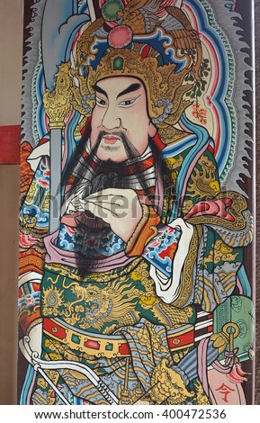 Bangkok, Thailand - July 1, 2011 : traditional Chinese painting on Chinese temple.