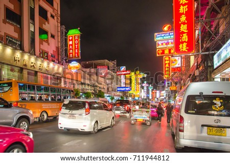 BANGKOK, THAILAND - JULY 1, 2017: Yaowarat Chinatown's main street, where people of Chinese descent live in Thailand. And a road with a delicious night of tourists.