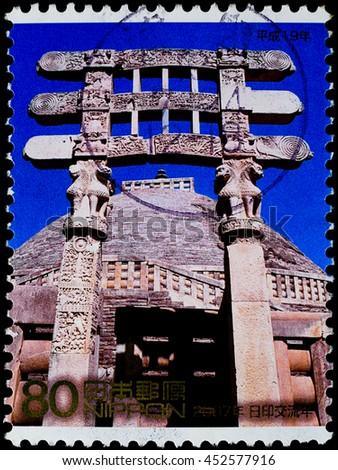 "BANGKOK, THAILAND - JUNE 28, 2016: A stamp printed in Japan shows Buddhist Monuments at Sanchi ruins, series ""Japan-India Friendship"", circa 2007. - stock photo"