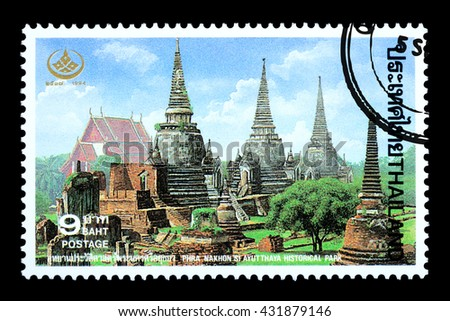 Bangkok Thailand - June 2010: A Thai postage stamp printed in Thailand depicting a traditional Thai Buddhist temple, circa 2002 - stock photo