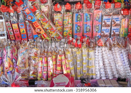BANGKOK, THAILAND - JUNE 29, 2015: antiqued Thai snacks on sale at the classic grocery facade. all claasic snacks are very popular for Thai people with 30 years old above. - stock photo