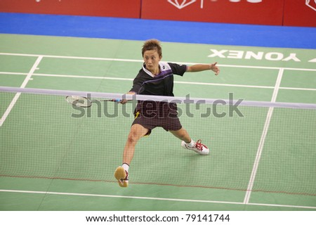 BANGKOK, THAILAND- JUNE 11: Cheng Shao Chieh in the preliminary rounds of SCG Thailand Open Grand Prix Gold 2011 on June 11, 2011 in Bangkok, Thailand - stock photo