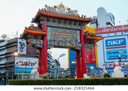 BANGKOK, THAILAND - MARCH 6,2015: The evening view of chinatown arch marks the beginning of famous Yaowarat Road and is the one of landmark in Bangkok on March 6, 2015 in Bangkok, Thailand
