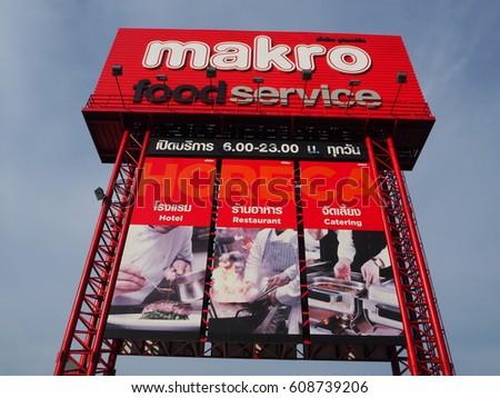 makro stock images royaltyfree images amp vectors