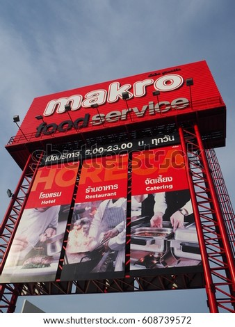 Bangkok - Thailand March 11, 2017: The Makro Shop, Siam Makro Public Company Limited, is the leading operator in the wholesale center for professional operators in Thailand.
