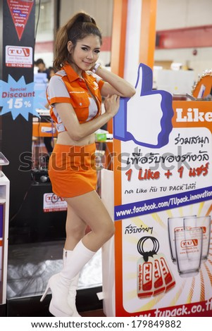 BANGKOK, THAILAND - MARCH 1:Unidentified pretty girls  promote a buy 1  get free 1 .MARCH 1,2014 in Bangkok,Thailand.
