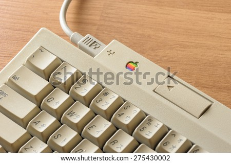 BANGKOK, THAILAND - MAY 06, 2015: The Apple Keyboard II on desktop. A minor update to the Apple Extended Keyboard to coincide with the release of the Macintosh IIsi in 1990. - stock photo
