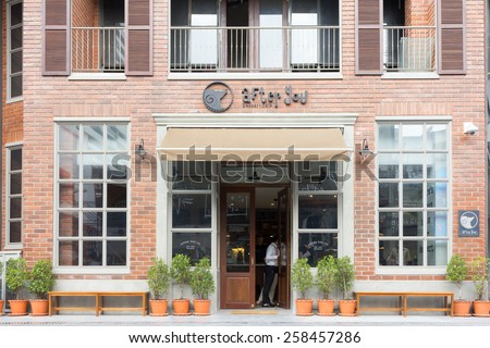 Bangkok, Thailand-Nov 25th 2014: The After You restaurant in Siam Square. The area is popular with wealthy, young Thais. - stock photo