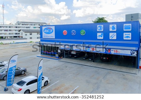 Bangkok Thailand - November 21, 2015: AutoCare & Tire shop at Ratchadapisek Road Bangkok, Thailand - stock photo