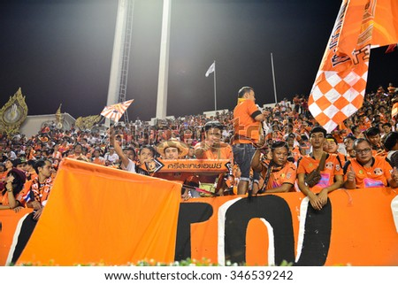 BANGKOK THAILAND-November 21: Supporters of Sisaket FC in football Toyota League cup between Sisaket FC and Buriram UTD. , at Supachalasai Stadium on November 21,2015:Thailand.