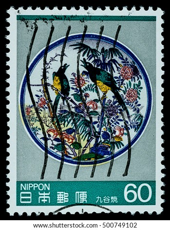 "BANGKOK, THAILAND - OCTOBER 08, 2016: A postage stamp printed in Japan shows Kutani ware style of Japanese porcelain traditionally, series ""Traditional arts and crafts"", circa 1984."