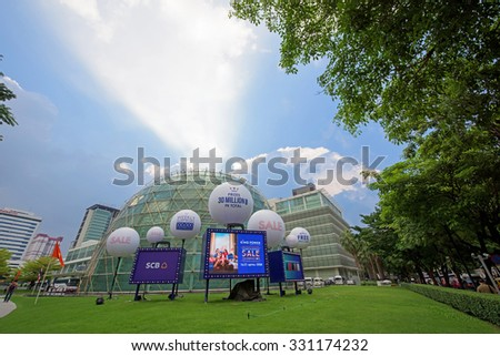 BANGKOK, THAILAND - OCTOBER17, 2015: King Power duty free shopping mall modern building with ray light. Foreign tourists are able to shop duty free in King Power.