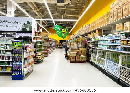 BANGKOK, THAILAND - OCTOBER 08, 2016: Unidentified people shopping at Tesco Lotus supermarket. the second largest retailer with 6,531 stores worldwide.