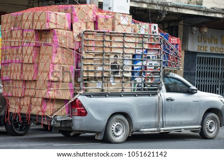 Exceptionnel Bangkok, Thailand, 12.13.2017: Overloaded Pickup, Car With An Excessive  Freight