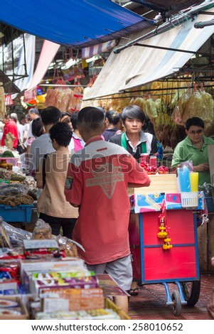 Bangkok, Thailand-Sep 17th 2012: Busy Sampeng Lane in Chinatown. The area is one of the oldest parts of Bangkok. - stock photo