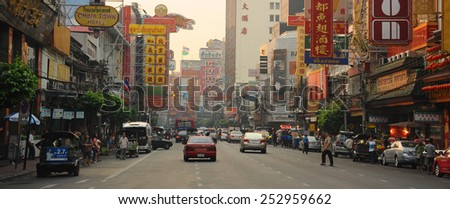 BANGKOK, THAILAND - : Yaowaraj Street, Bangkok's China town taken in Bangkok, Thailand. This is famous and popular tourist spot in Bangkok which people enjoy food and Chinese culture. - stock photo