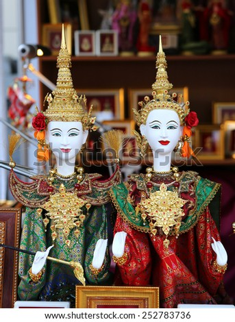 BANGKOK, THAILNAD - FEBRUARY 14: Thai puppet show at Central World Plaza during the Chinese New Year celebrations on February 14, 2015 in Bangkok, Thailand - stock photo