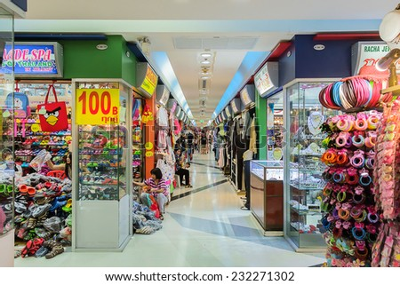 Bangkokii - Nov 5: Shoppers visits MBK Center on Nov 5, 2014 in Bangkok, Thailand. MBK is one of the oldest malls in SE Asia and is currently home to over 2000 retail outlets and services. - stock photo