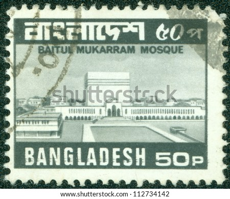 BANGLADESH - CIRCA 1978: A stamp printed in Bangladesh shows baitul mukarram mosque, circa 1978 - stock photo