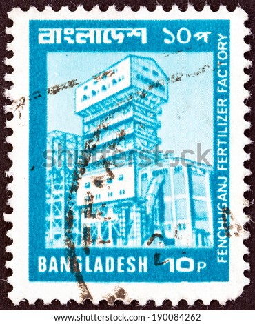 BANGLADESH - CIRCA 1978: A stamp printed in Bangladesh shows Fenchuganj Fertiliser Factory, circa 1978. - stock photo