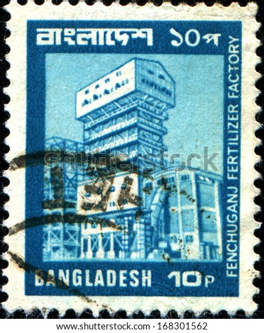 BANGLADESH - CIRCA 1979: A stamp printed in  Bangladesh shows Fenchungan Fertilizer Factory, circa 1979  - stock photo