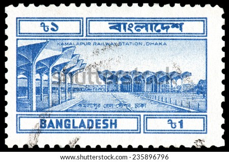 BANGLADESH - CIRCA 1983: A stamp printed in Bangladesh shows Kamalapur Railway Station, Dhaka, circa 1983. - stock photo