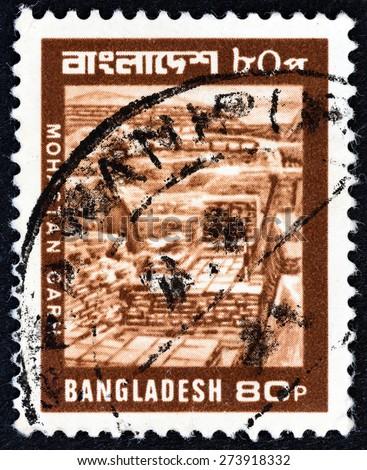 BANGLADESH - CIRCA 1978: A stamp printed in Bangladesh shows Mohastan Garh archaeological site, circa 1978. - stock photo