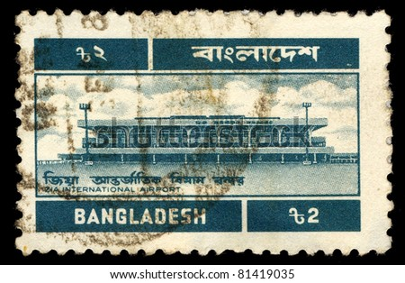 BANGLADESH - CIRCA 1992: A stamp printed in Bangladesh shows Zia International Airport, circa 1992. - stock photo
