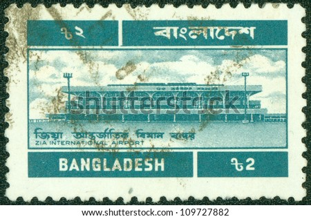 BANGLADESH - CIRCA 1970: Stamp printed in Bangladesh shows the national international airport, circa 1970 - stock photo