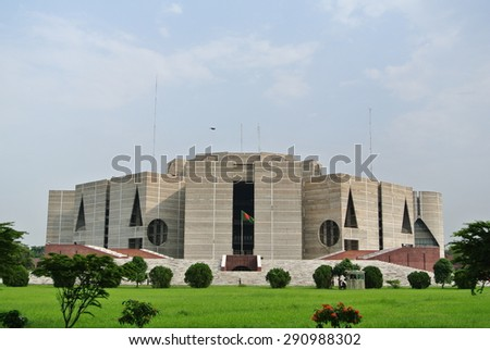 Bangladesh Parliament - stock photo