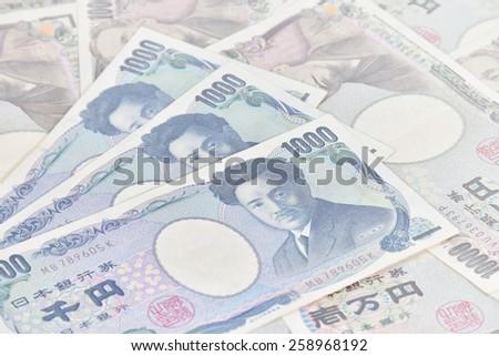 Banknotes of the Japanese yen,  1,000 yen, 10,000 yen - stock photo