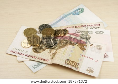 Banknotes one thousand and hundred Russian rubles  - stock photo