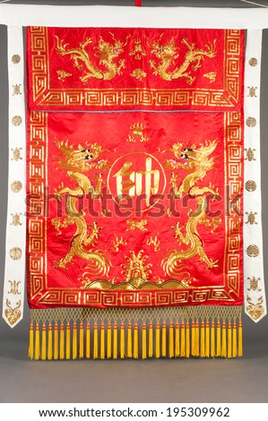 Banner of the traditional Chinese theater - stock photo
