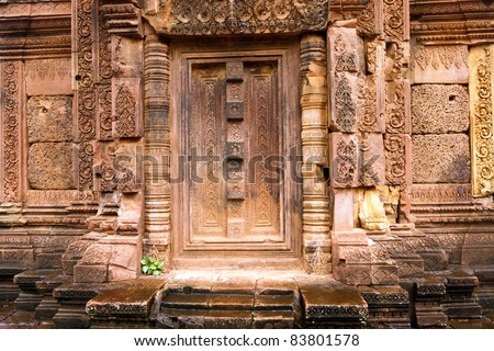 Banteay Srei temple in the Angkor Area, Siem Reap, Cambodia