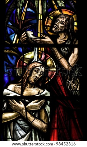 baptism of Jesus, an ancient stained glass - stock photo