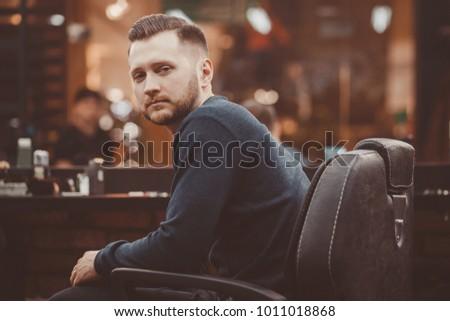 Barbershop Man Beard Hairdo Male Barber Stock Photo (Royalty Free ...