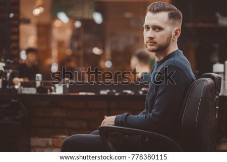 Barbershop Man Beard Hairdo Male Barber Stock Photo (Edit Now ...
