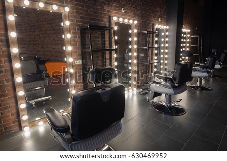 Stylish Vintage Barber Chairs Black Grey Stock Photo
