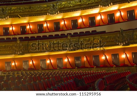 BARCELONA, APRIL 13. Boxes of Teatro Liceu on April 13, 2012 in Barcelona. The Liceu is the most important opera house in Barcelona, located on La Rambla. Catalonia, Spain. - stock photo