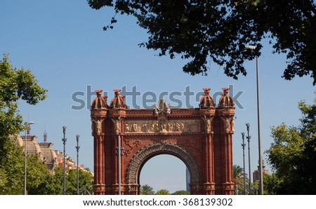 Barcelona Arc de Triomf during a hot summer day - stock photo