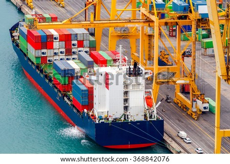 Barcelona. Cargo port. - stock photo