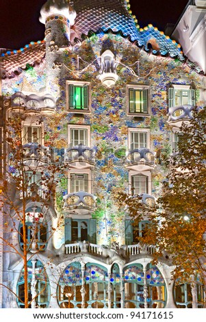 BARCELONA - DECEMBER 16: The facade of the house Casa Battlo (also could the house of bones) designed by Antoni Gaudi­ with his famous expressionistic style on December 16, 2011 Barcelona, Spain - stock photo