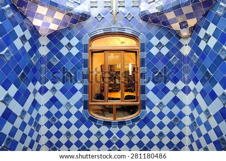 BARCELONA - DECEMBER 23: The house Casa Batllo (interior) designed by Antoni Gaudi on December 23, 2014 in Barcelona, Spain. - stock photo