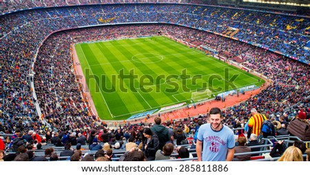 BARCELONA - FEB 21: A general view of the Camp Nou Stadium in the football match between Futbol Club Barcelona and Malaga of the Spanish BBVA League on February 21, 2015 in Barcelona, Spain.