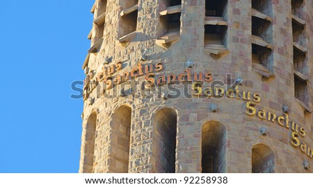 BARCELONA – JANUARY 8: Detail of la Sagrada Familia, cathedral designed by Antoni Gaudi that is being build since 1882, on January 8, 2012, Barcelona, Spain. - stock photo