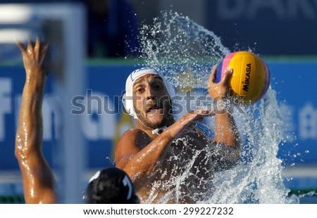 BARCELONA - JULY, 22: Valentino Gallo of Italy in action against Romania during a World Championship BCN2013 at the Picornell Swimming pool on July 22, 2013 in Barcelona Spain - stock photo