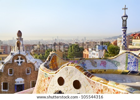 BARCELONA - MAY, 30: Park Guell in Barcelona. In 1984 park has been declared UNESCO by the World heritage. Event May 30, 2012 in Barcelona, Spain, Catalonia